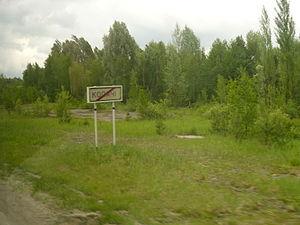 Chornobyl wikiexpedition 55.JPG