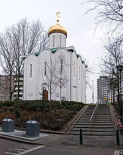 Church of Saint Alexander Nevsky (Rotterdam).jpg