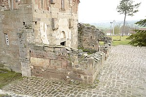 Church of St. George, Staro Nagoričane - Image: Church of Saint George in Staro Nagorichino, remains of the outer narthex