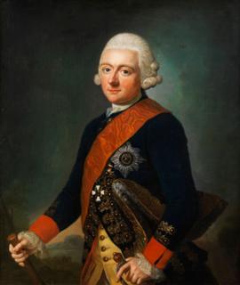 Frederick II Eugene, Duke of Württemberg