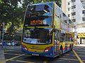 Citybus9100 25A.JPG