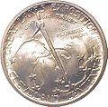 Cleveland centennial half dollar commemorative reverse.jpg