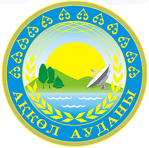 Akkol District - Image: Coat of Arms of Akkol Raion