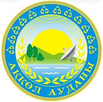 Akkol District - Image: Coat of Arms of Akkol Raion