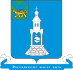 Coat of Arms of Fokino (Primorsky kray).png