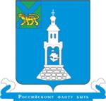 Картинки по запросу приморский край фокино