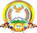 Coat of Arms of Gumbetovskiy rayon.jpg