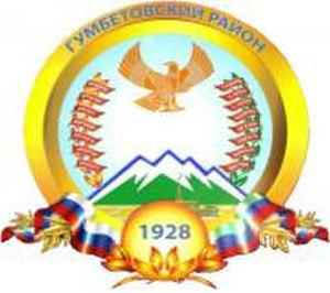 Gumbetovsky District - Image: Coat of Arms of Gumbetovskiy rayon