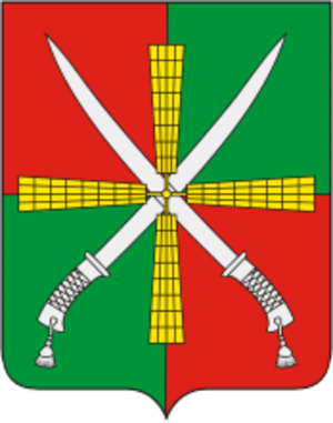 Kagalnitsky District - Image: Coat of Arms of Kagalnitsky rayon (Rostov oblast)