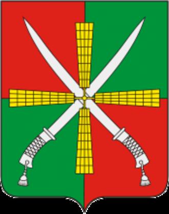 Kagalnitsky District - Image: Coat of Arms of Kagalnitsky rayon (Rostov oblast)