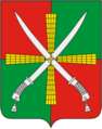Coat of Arms of Kagalnitsky rayon (Rostov oblast).png