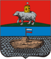 Coat of Arms of Obvinsk (Perm krai) (1783).png