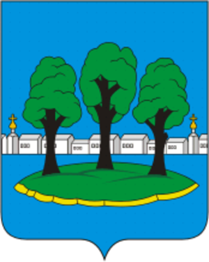 Ostrov, Ostrovsky District, Pskov Oblast - Image: Coat of Arms of Ostrov (Pskov oblast)