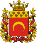 Coat of Arms of Semirechye Province.png