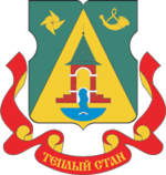 Coat of Arms of Tyoply Stan (municipality in Moscow).png