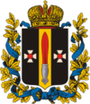 Coat of arms of Elisabethpol Uyezd