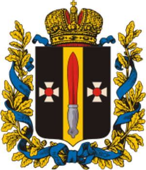 Elisabethpol Governorate - Image: Coat of Arms of Yelizavetpol Governorate