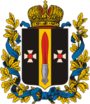 Coat of Arms of Yelizavetpol Governorate.png