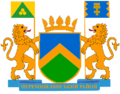Coat of arms of Peremyshliany Raion.png