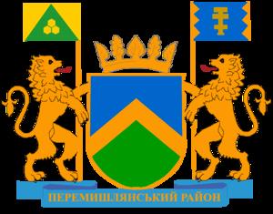 Peremyshliany Raion - Image: Coat of arms of Peremyshliany Raion