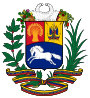 Coat of arms of Venezuela.svg