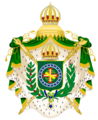 Coat of arms of the Empire of Brazil.png