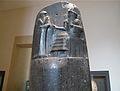 Code of Hammurabi 7.jpg
