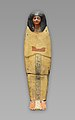 Coffin of Prince Amenemhat MET LC-19 3 207 EGDP026450.jpg