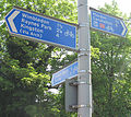 Colliers Wood London 2011 17.jpg