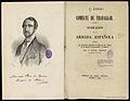 Combate de Trafalgar, vindicación de la Armada Española 1850.jpg