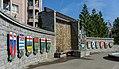 Confederation Garden Court, Victoria, British Columbia, Canada 10.jpg