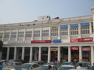 Connaught Place, New Delhi - Connaught Place on a busy weekend