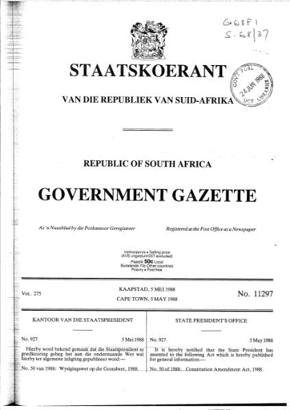 File:Constitution Amendment Act 1988.djvu