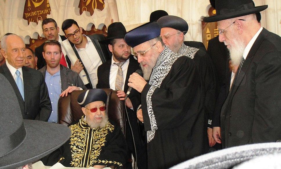 Coronation Rabbi Yitzhak Yosef