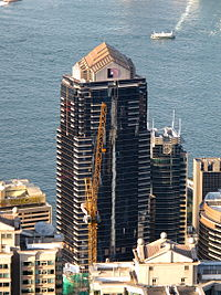 Cosco Tower 2011.jpg
