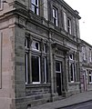 Crich - Former Bank rebuilt at the Museum - geograph.org.uk - 354677.jpg