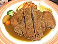 Curry omelette rice with fried chicken cutlet in Taipei.jpg