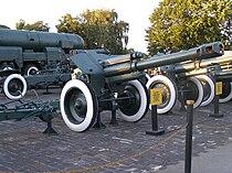 D1 howitzer kiev.jpg