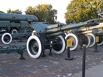 152 mm howitzer M1943 (D-1) - D-1 at the Museum of the Great Patriotic War, Kiev