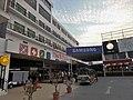 DSCI2951 Timor Plaza.jpg