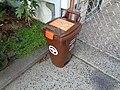 DSNY Compost Bin 03.jpg