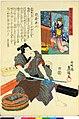 Dai Nihon Rokujo-yo Shu no Uchi (BM 1973,0723,0.26 6).jpg