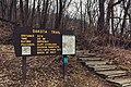 Dakota Trail Sign, Whitewater State Park, Minnesota (33665481646).jpg