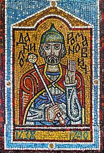 Daniel of Galicia-Volhynia.jpg