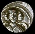 Darius I of Media Atropatene coin.jpg