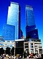 Das Time Warner Center mit seinen beiden markanten Türmen - panoramio.jpg
