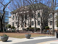 DeKalb County Georgia Courthouse.jpg