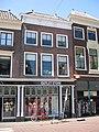 Delft - Wijnhaven 7.jpg