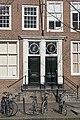 Delft entrance Oude Delft 50-52.jpg