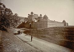 Delhi Gate of the Red Fort in the 1890s.jpg
